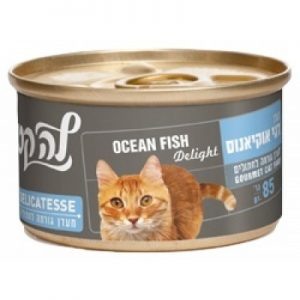 מעדן לה קט דגי אוקיינוס