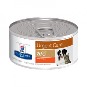 שימורי מזון רפואי לכלבים וחתולים A/D