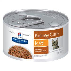 שימורי מזון רפואי לחתולים Prescription Diet K/D